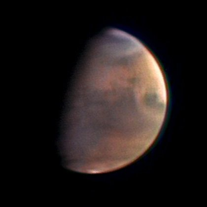 Mars Express took the first look at its destination on December 1, 2003.ESA